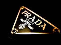 摆脱税单困扰 Prada着手清理企业结构