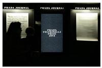 2014年Prada Feltrinelli文学奖颁奖典礼