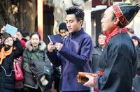 刘恺威身着SHIATZY CHEN男装  演绎中式雅仕风范