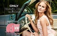 ONLY 2015春季全新限量系列 花漾旅行套装清新上市