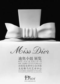 Dior迪奥呈献 Miss Dior迪奥小姐