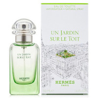 爱马仕(Hermès)屋顶花园香水 50ml