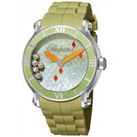 萧邦(Chopard)菱形图案钻石女士手表