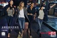Levi's® 2015秋冬全新女装牛仔系列闪耀上市