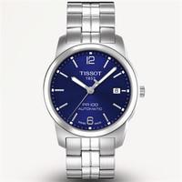 天梭 蓝宝石PR 100经典腕表