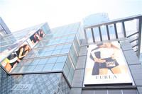 5月26日FURLA中国首家旗舰店 中信泰富广场旗舰店正式开业
