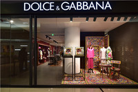 DOLCE&GABBANA Pyjama Party睡衣派对