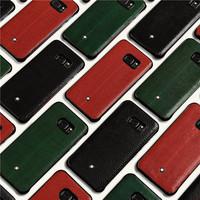 万宝龙推出三星Galaxy S7手机保护壳