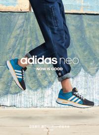 adidas neo自在穿行 cloudfoam舒适系统升级来袭