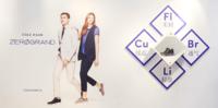 美国休闲时尚品牌COLE HAAN秋冬最新系列鞋履预览活动