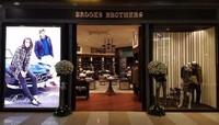 Brooks Brothers布克兄弟昆明顺城商业中心新店开幕 全新设计理念 传递经典美式风尚