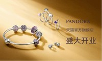 PANDORA 潘多拉珠宝入驻天猫商城  官方旗舰店盛大开业