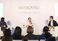 知名演讲嘉宾齐聚2016施华洛世奇创新论坛共同探讨创新精神