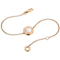 宝格丽Bvlgari 珍珠玫瑰金手链