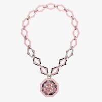 普拉达Prada 彩色水晶项链