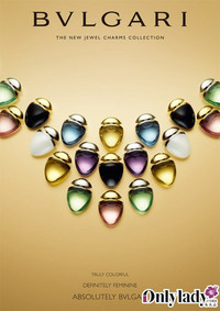 Jewel Charms Collection宝格丽珍宝香氛系列