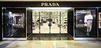 普拉达拟增160家零售店