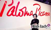 蒂芙尼荣耀庆祝专属珠宝设计师帕洛玛•毕加索上海之行