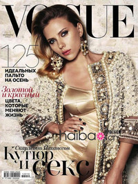 """""""性感女神""""斯嘉丽·约翰逊穿杜嘉班纳 (Dolce Gabbana) 金色礼服登《Vogue》杂志封面"""