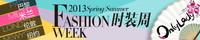 Dolce&Gabbana 2013春夏细节迷人眼