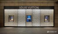路易威登北京腕表珠宝专卖店隆重揭幕