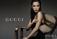 李冰冰Gucci大片 诠释奢华冷艳美
