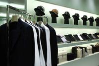 Prada独家尊享定制服务 贴心打造个性服装 3