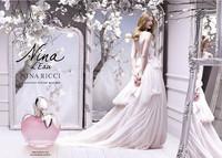 Nina Ricci 推出粉晶女性淡香水