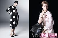 超模助阵 Prada精彩呈献2013春夏女装大片