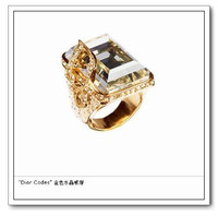 Dior水晶戒指 奢华定义