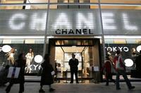 探秘Chanel全球最大旗舰店