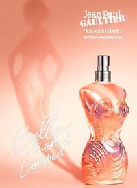 高缇耶推出Classique 20年限量收藏版女香