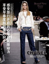 Chanel享受早春度假的美妙时光