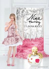 NINA RICCI 2013年限量版