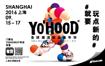 YoHood�л�