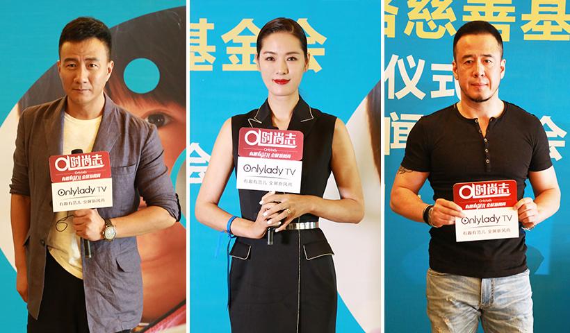 看胡军、杨坤和马艳丽如何谈慈善?