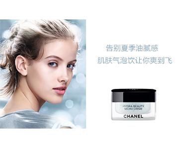 http://beauty.onlylady.com/2017/0725/3909013.shtml