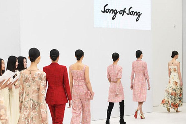 十年坚守,重返伊甸园—Song of Song歌中歌2018秋冬大秀