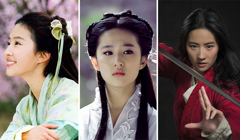 七夕节到了,刘亦菲又美成仙了!