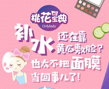 http://beauty.onlylady.com/2018/0919/3946642.shtml