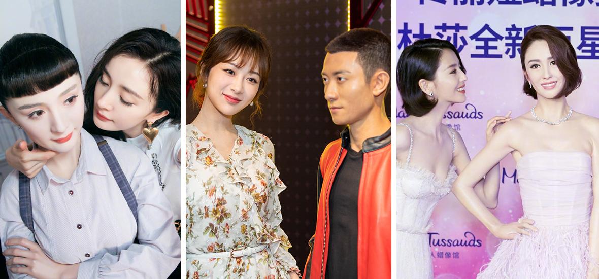 杨紫的妹妹Andy Aoao很可爱,她的蜡像却和自己一模一样