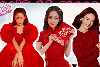 牛年春晚的红色派对,给即将上门拜年的你提供无限穿衣灵感