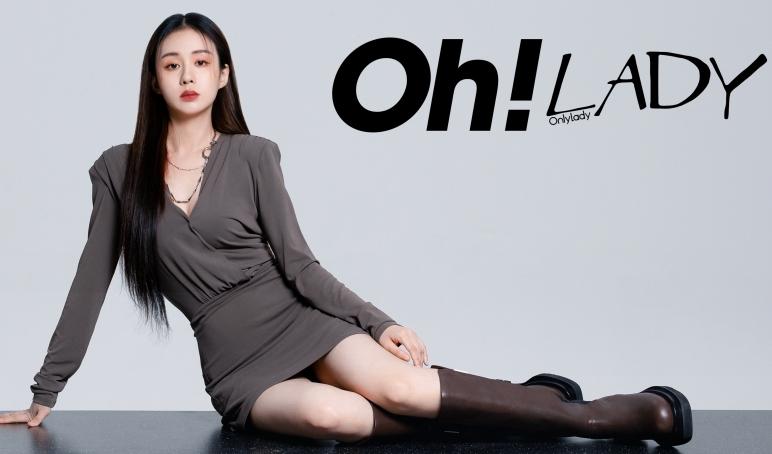 "Oh!Lady|鄭合惠子的""皮囊之下"" 原來是榮耀夫婦的CP粉?!"