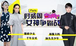 李宇春称霸时装周 周冬雨被秒成渣