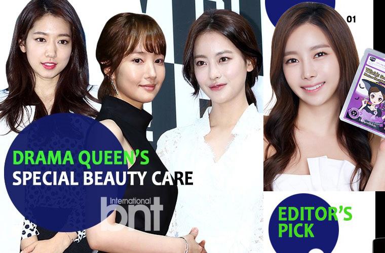 韩国电视剧女王的美肌技巧大公开