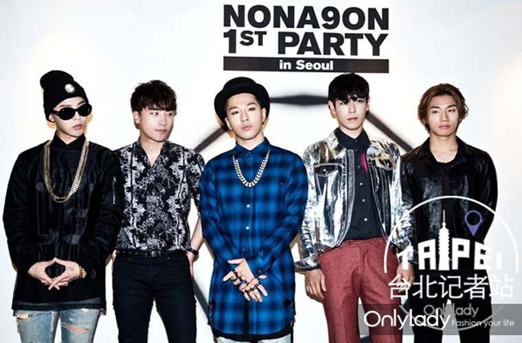 YG娱乐XSAMSUNG共同打造时尚潮牌NONAGON