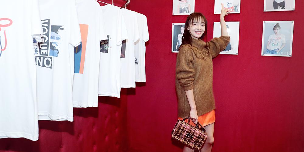VOGUE FNO 十周年上海站首启摩登风潮引领购物狂欢