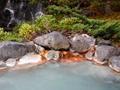 北海道露天温泉