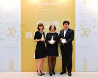 璞富腾酒店及度假村庆祝50年独立酒店传奇魅力