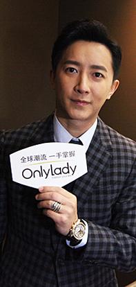 全能艺人韩庚接受onlylady专访